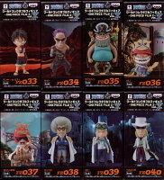 航海王人物玩具模型推薦到日版金證 WCF 劇場版 FILM Z VOL.5 大全8隻 航海王 海賊王 魯夫 Z將軍就在UNIPRO優鋪推薦航海王人物玩具模型