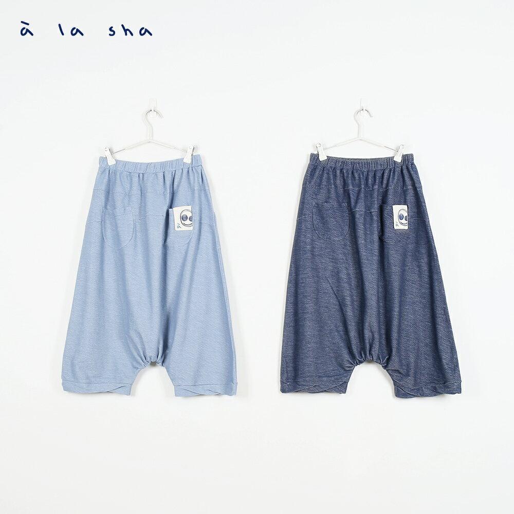 à la sha 臉紅小熊低檔造型寬褲裙 3