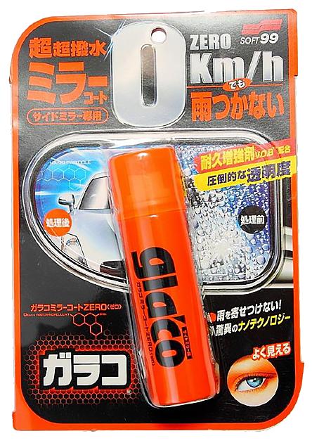 SOFT99 glaco 後視鏡撥水劑(C297) #3097