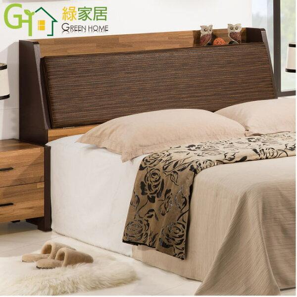【綠家居】路克時尚6尺木紋皮革雙人加大床頭箱