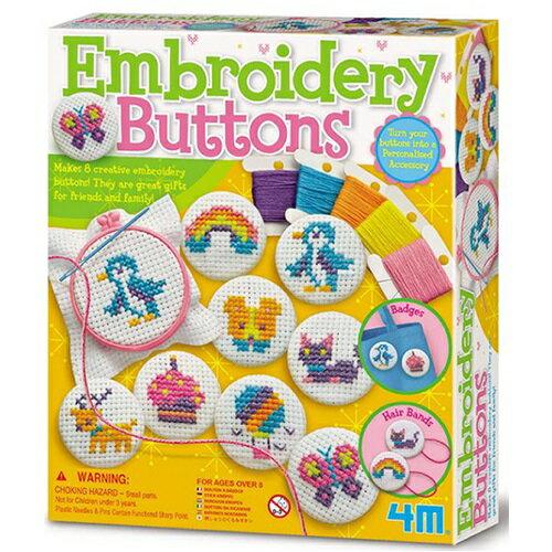 ~ 4M 美勞創作~Embroidery Buttons 刺繡徽章