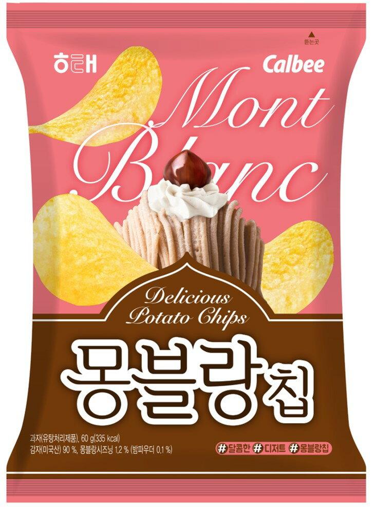 = 韓國必買零食 = Calbee卡樂比洋芋片(蒙布朗口味) 60g/包