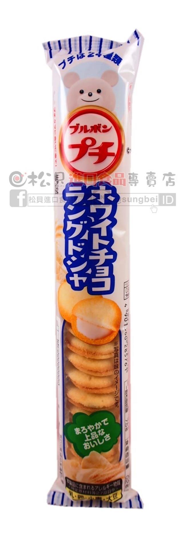 《松貝》北日本長條白巧克力餅47g【4901360285761】bc92