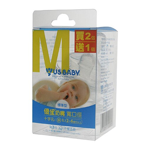 優生 第三代奶嘴(寬口徑標準型M) 2+1入【德芳保健藥妝】