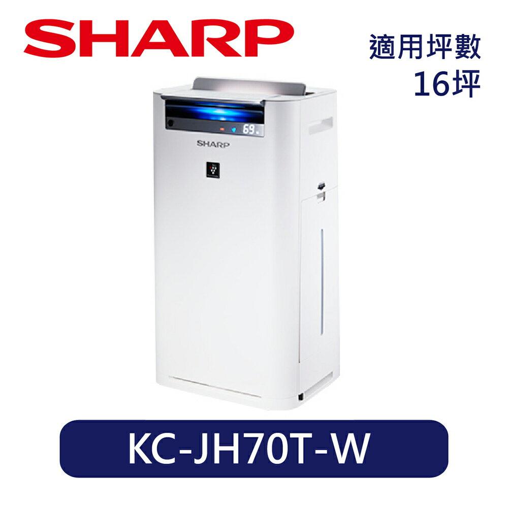 <br/><br/>  SHARP | 日本原裝 水活力空氣清淨機 KC-JH70T-W 璀璨金<br/><br/>