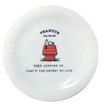 史努比 餐盤/049-094