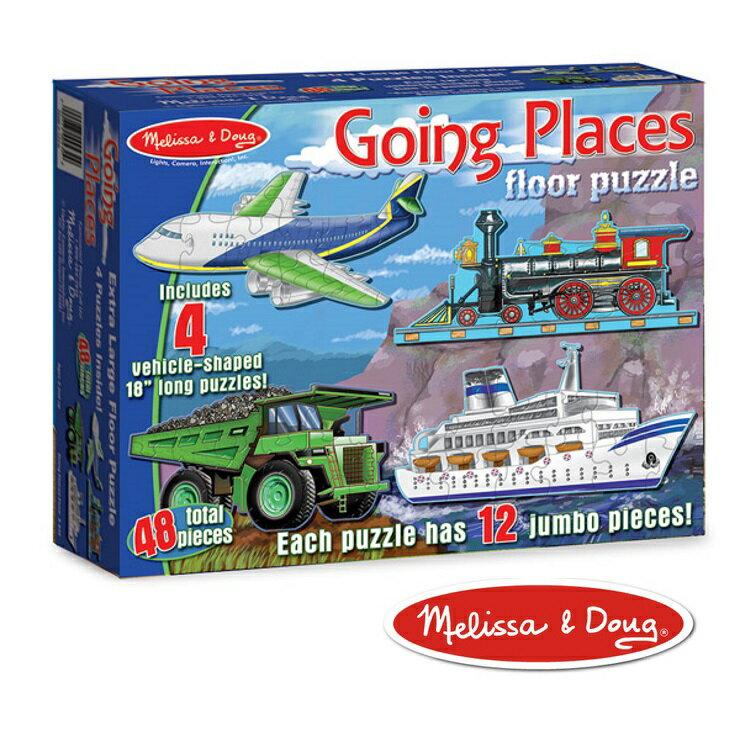 【寶貝樂園】美國瑪莉莎 Melissa & Doug 大型地板拼圖交通工具48 片,4種各12片