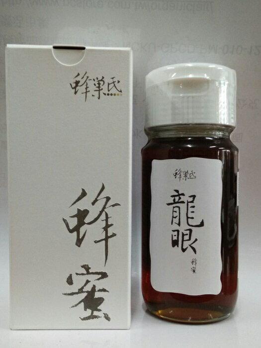 蜂巢氏 純龍眼蜂蜜 700g/瓶
