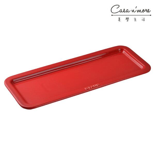 Staub陶瓷長盤呈菜盤長型餐盤36x14cm櫻桃紅