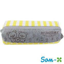 黃色款【日本正版】San-X 拉拉熊 雙層 筆袋 鉛筆盒 懶懶熊 Rilakkuma - 424817