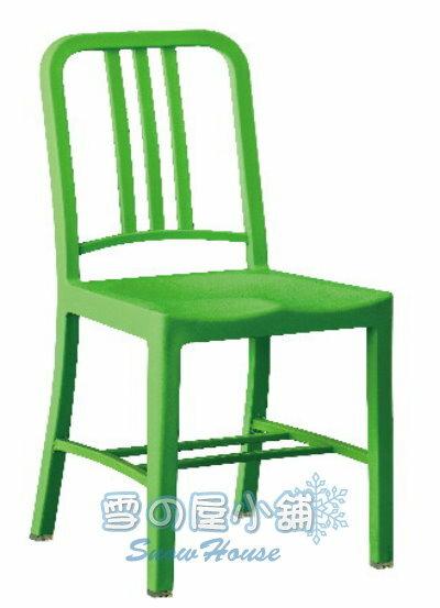 ╭☆雪之屋居家生活館☆╯8070海軍椅綠色BB386-2#4202B