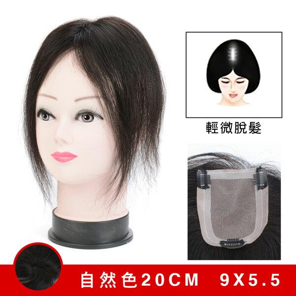 雙兒網:內網約9X5.5公分髮長約20公分下標區~100%真髮微增髮輕量補髮塊女仕【RT39】☆雙兒網☆