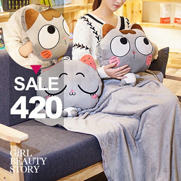 SISI【G7006】敲口愛萌喵多用三合一法蘭絨暖手枕空調毯抱枕懶人毯子玩偶辦公室午休上學午安枕生日禮物交換聖誕情人節