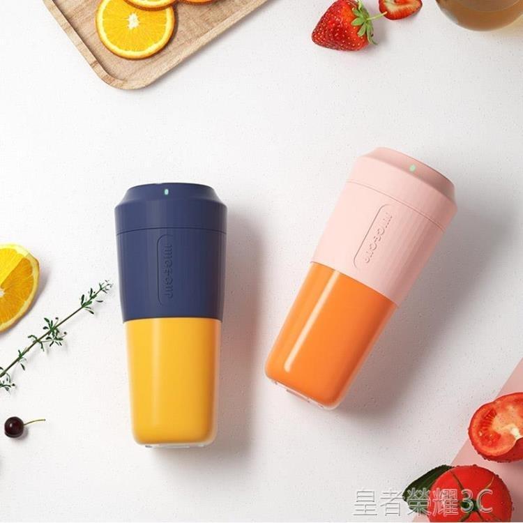 自動攪拌杯 蛋白營養粉搖杯運動水杯健身搖搖杯奶昔杯子電動便攜攪拌杯全自動 摩登生活