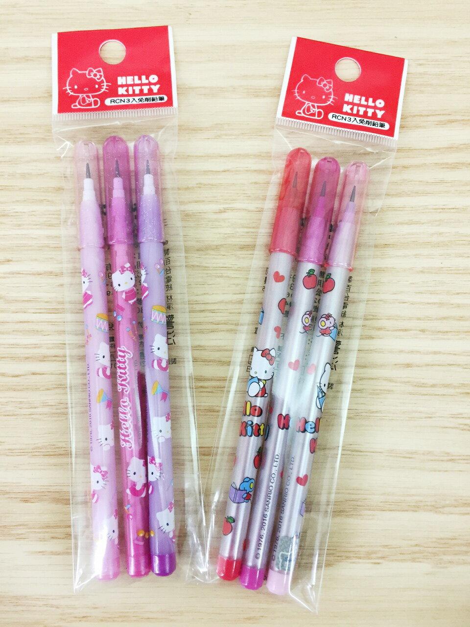 【真愛日本】16011400026 RCN三入免削筆-KT兩款 KITTY 凱蒂貓 三麗鷗 文具 鉛筆