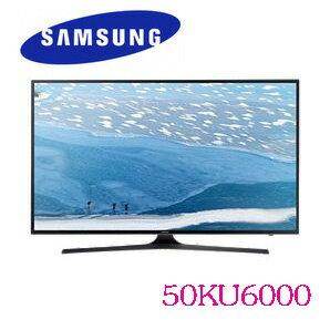 三星 SAMSUNG 50KU6000 50吋 液晶電視 4K HDR Wi-Fi 公司貨 UA50KU6000WXZW/UA50KU6000