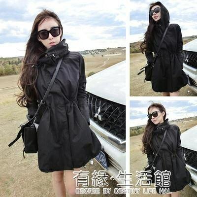 西藏旅游戶外潮牌韓版bf原宿沖鋒衣 女士中長款韓國薄款防風外套