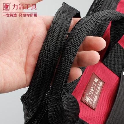 電工工具包 力箭加厚帆布工具包工具袋五金維修包電工包單肩包腰包水袋包『MY4817』