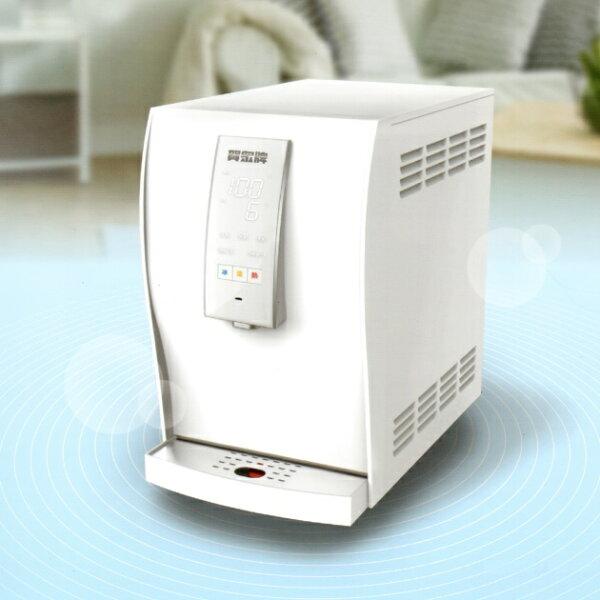 得意專業家電音響:UNION賀眾牌UR-6602AW-1桌上型極緻淨化飲水機【零利率】