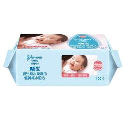 嬌生 嬰兒純水柔濕巾棉柔一般型100片【德芳保健藥妝】