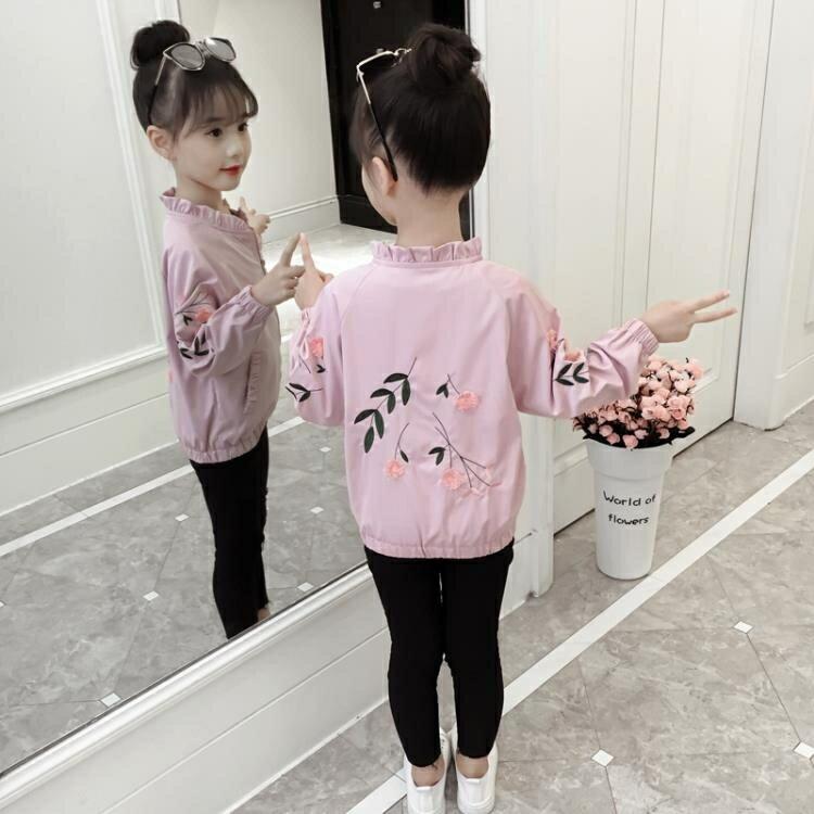 外套 女童秋裝外套童裝春秋款韓版中大童兒童夾克洋氣時髦上衣