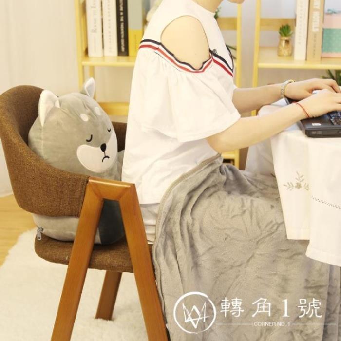靠墊 抱枕被子兩用多功能可愛腰枕辦公室靠枕靠背墊午睡三合一毯子