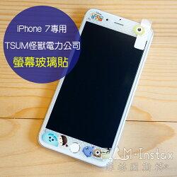 菲林因斯特《 Tsum 怪獸電力公司 4.7吋 保護貼 》蘋果 iPhone 7 / 7S / 8 Disney 迪士尼 9H鋼化膜 疏油疏水 Monsters, Inc.