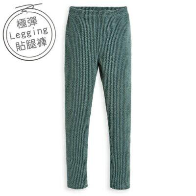 Little moni 立體粗針織紋內搭褲