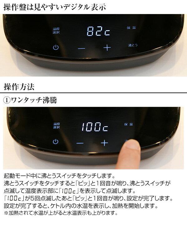 限量特價!日本山善 YAMAZEN  / 電子手沖壺 / YKG-C800。2色。(6990*2.4)日本必買 日本樂天代購 /  件件含運 8
