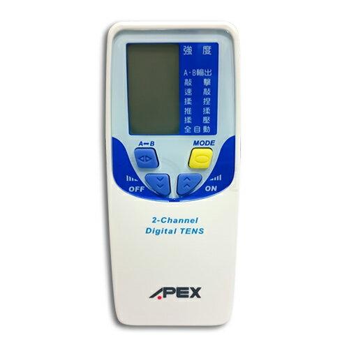 APEX 啟申低週波電療器 優惠組 TN2200 (附貼片)