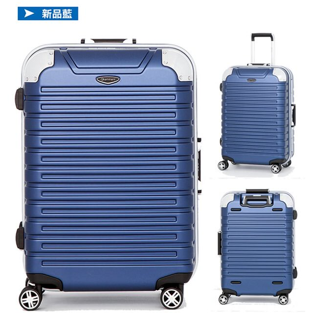【eminent 萬國通路】 28吋 鋁框箱 行李箱 (新品藍9Q3)【威奇包仔通】