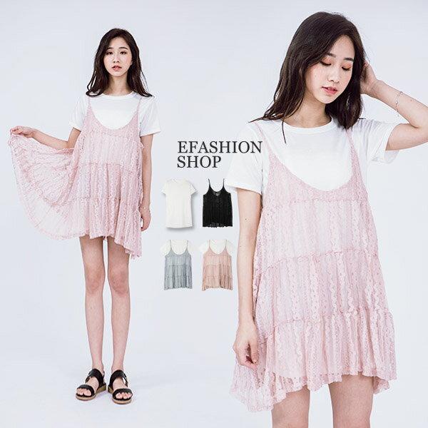 兩件式-素色長版棉T+傘襬蕾絲背心裙-eFashion預【H15731901】