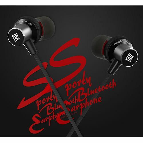 REMAX S7 運動藍牙耳機 磁吸設計 輕巧按鍵 大容量電池 入耳式耳機 [正版公司貨]▲最高點數回饋10倍送▲
