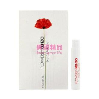 Kenzo Flower 女性針管香水 1ml EDP VIAL SPR【特價】§異國精品§