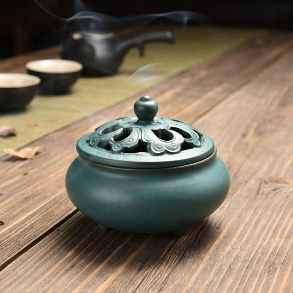 東方泥土陶瓷蓮花小號盤香爐家用茶室客廳室內檀香沉香香薰點香器 極客玩家