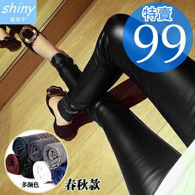 【A2011】shiny藍格子-織細視覺.韓版時尚女裝薄款PU九分小腳褲