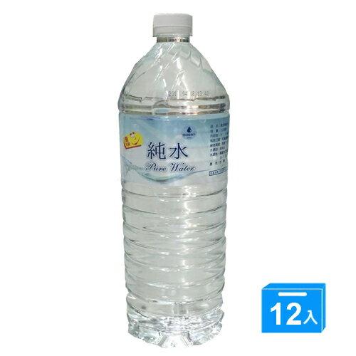 最划算純水1500ml~12~愛買~