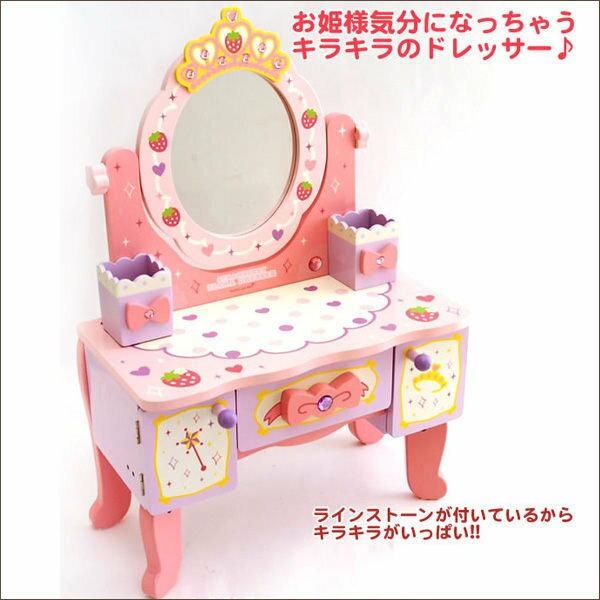 日本【Mother Garden】野草莓豪華化妝台 - 限時優惠好康折扣