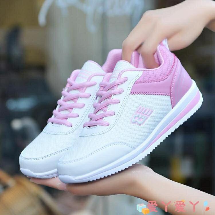 「樂天優選」運動鞋春季跑步鞋女2021新款輕便運動鞋女式波鞋皮面休閒鞋旅游鞋女