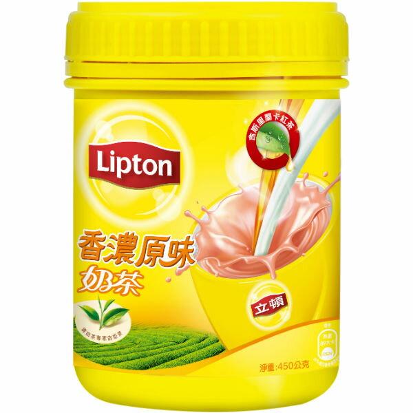 立頓即溶奶茶罐裝450g