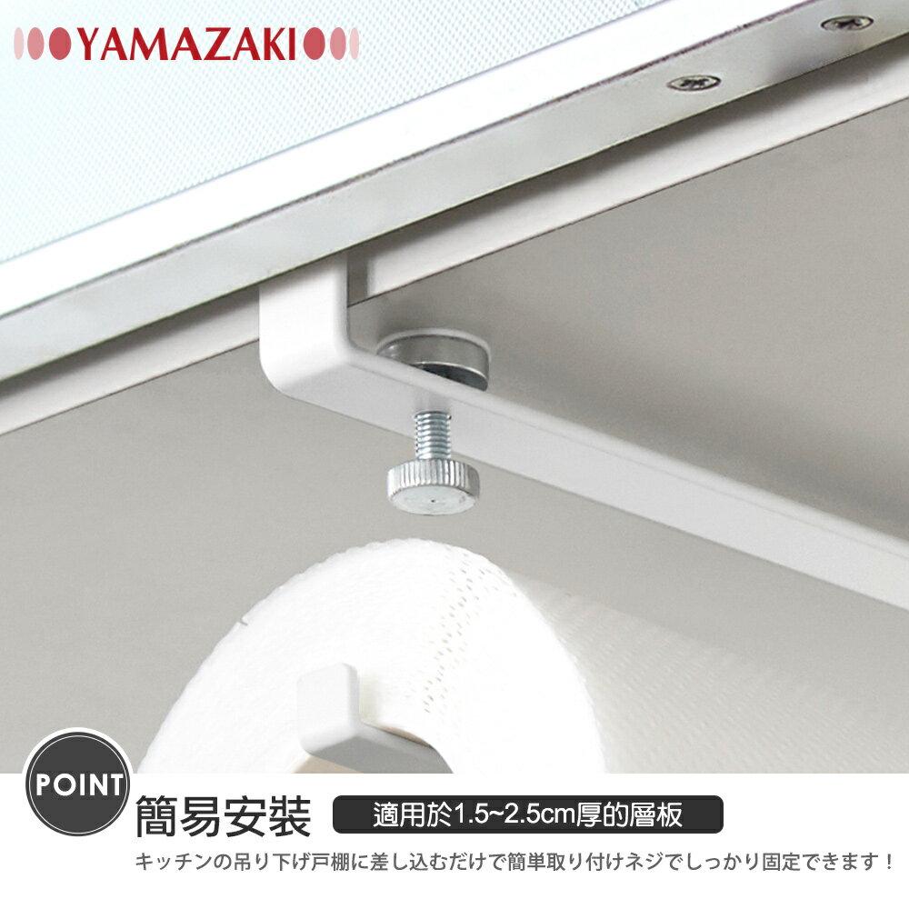 日本【YAMAZAKI】 Plate層板紙巾架-L ★置物架 / 收納架 / 廚房收納 5