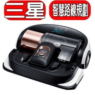 《特促可議價》SAMSUNG三星【VR20H9050UW】POWERbot極勁氣旋機器人