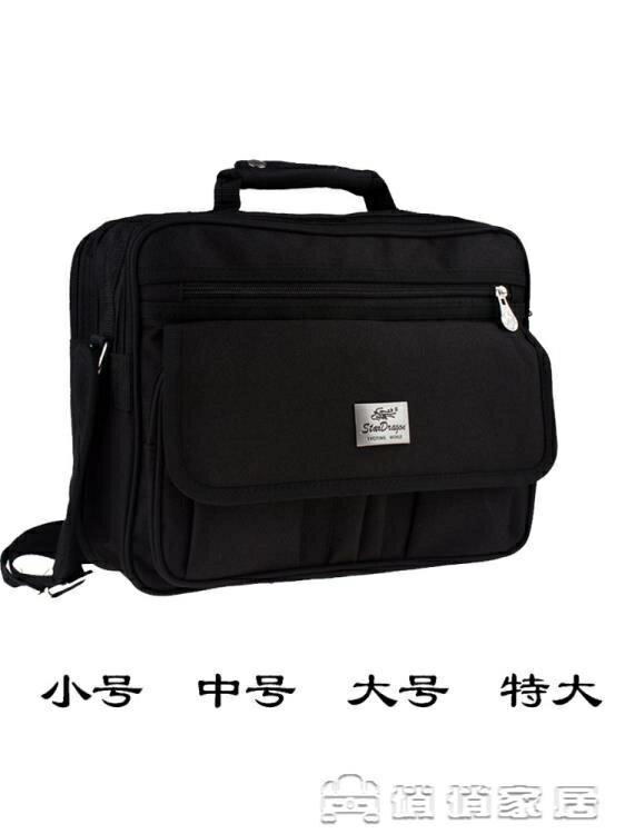 (快速)工具包帆布五金電工工具包大號小號手提電腦包家電維修包可印字多功能包 交換禮物