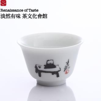 淡然有味茶文化會館:【淡然有味】白瓷茶杯●奉茶杯