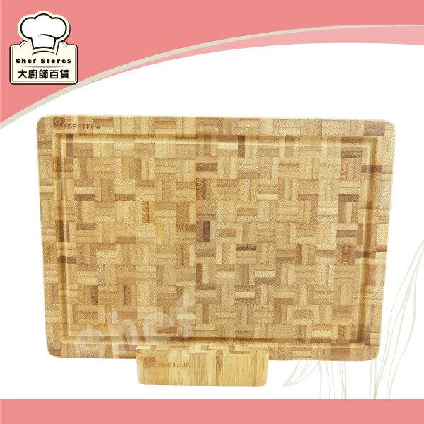 Besteck楠竹拼花竹木砧板組切菜板附砧板架平版架-大廚師百貨