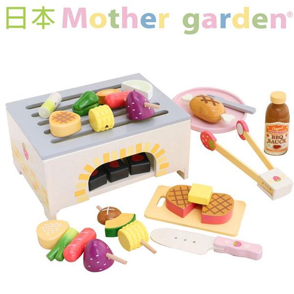 【限時促銷】日本 MOTHER GARDEN 野草苺BBQ炭火燒烤組【原廠公司貨】