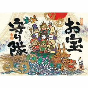 【P2 拼圖】寶藏守衛隊 七福神與玄武拼圖520片 HM52-615