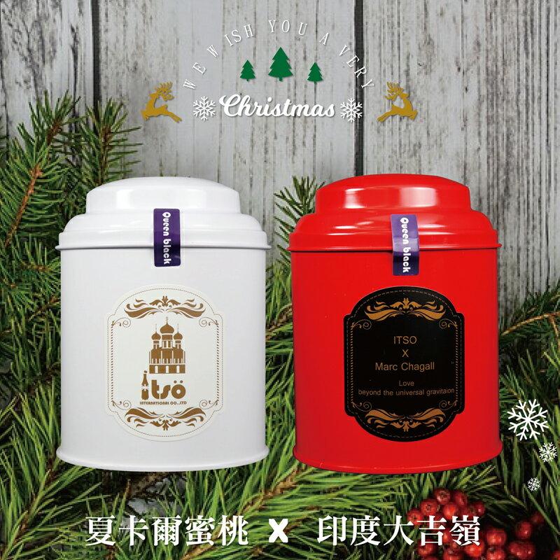 ❄聖誕紅白限量組~❄  /   /  夏卡爾蜜桃紅茶-散茶(70g / 罐)+印度大吉嶺紅茶-散茶(70g / 罐)  /   /  只要$499 (原價$630) - 限時優惠好康折扣