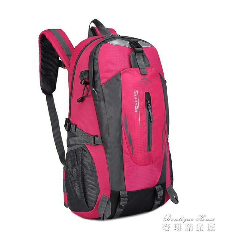 85折!限時下殺!登山包 新款戶外登山包男女士大容量雙肩包歐美運動戶外旅行旅游背包 16
