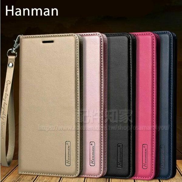配件知家:【Hanman】華碩ASUSZenfoneMaxPlusZB570TLM1X018B5.7吋真皮皮套翻頁式側掀保護套手機套保護殼-ZW